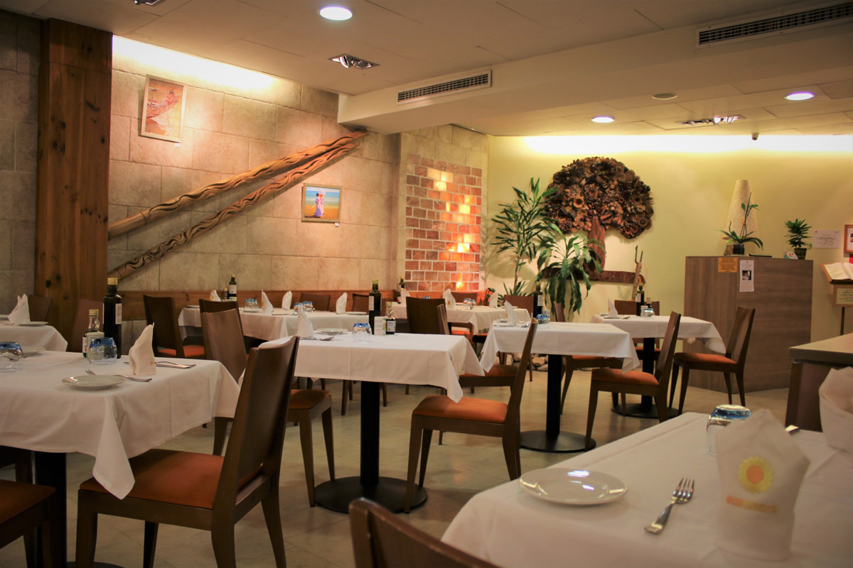 Restaurante vegetariano Ecocentro